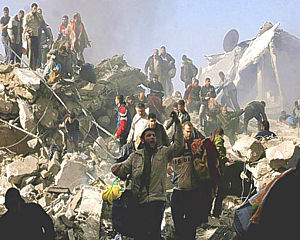 Gazabombard